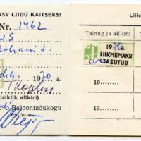 (Eesti Põllumajandusmuuseum)