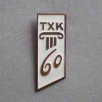 Rinnamärk valmis kooli 60. aastapäevaks veebruaris 1989. a. Rinnamärgi kavandi autor kooli vilistlane skulptor Tõnu Maarand