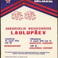 (Eesti Rahvusraamatukogu)